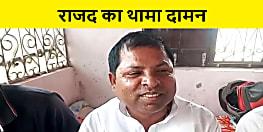 राजद में शामिल हुए जदयू और भाजपा के दर्जनों कार्यकर्ता, कहा तेजस्वी करोड़ों लोगों की आकांक्षा, सपना और उम्मीद है