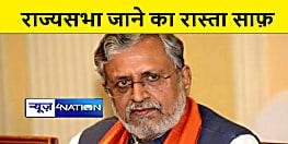 बिना मतदान के राज्यसभा जायेंगे सुशील मोदी, निर्दलीय उम्मीदवार श्याम नंदन प्रसाद को नहीं मिले प्रस्तावक