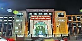 बिहार सरकार ने सहरसा के SDPO को हटाया, नए अधिकारी की हुई पोस्टिंग....