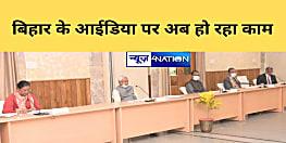 CM नीतीश का ऐलान, उद्योग लगाने वालों को हर संभव मदद, इथेनॉल उत्पादन का आइडिया बिहार का