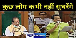 बिहार विधानसभा में  'ब्रह्मा' को मुख्यमंत्री और विष्णु भगवान को प्रधानमंत्री बनाने पर क्यों हुई चर्चा? जानें वजह...