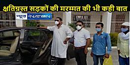 BIHAR NEWS: गड़बड़ी करने वाले अधिकारी व कर्मी करा लें तबादला, उनके लिए जिले में जगह नहीं- चेतन आनंद
