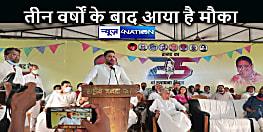 BIHAR NEWS: लालू प्रसाद जन-जन के नेता, समाज के सभी वर्गों के उत्थान के लिए करें संघर्ष, पार्टी को मजबूत करें कार्यकर्ता: तेजस्वी