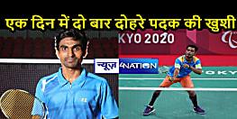 TOKYO PARALYMPICS: भारत को मिली चौगुनी खुशी, दो खेलों में पैरा एथलीट्स ने जीते 2 स्वर्ण, रजत और कांस्य पदक