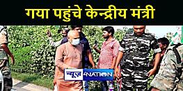 जन आशीर्वाद यात्रा के तहत गया पहुंचे केन्द्रीय मंत्री आरसीपी सिंह, कार्यकर्ताओं ने किया भव्य स्वागत