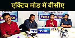 खेल और खिलाड़ियों के हित में युद्ध स्तर पर कार्य कर रहा है बीसीए : संजय कुमार सिंह