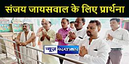भाजपा नेता पीयूष शर्मा के साथ कार्यकर्ताओं ने बाबा वेंकटेश्वर मन्दिर में की पूजा अर्चना, संजय जायसवाल के जल्द स्वस्थ होने की कामना