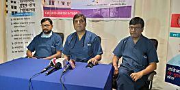 मेडिका हार्ट इंस्टीट्यूट देगा विश्व स्तरीय उपचार अब पटना में