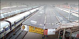 सीमांचल एक्सप्रेस हादसे के बाद तीन ट्रेनें रद्द, देखें लिस्ट...