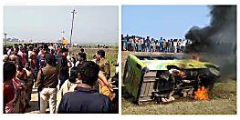 नालंदा में खाई में पलटी बस, 2 की मौत, गुस्साई भीड़ ने पुलिस को बनाया निशाना