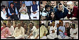 पश्चिम बंगाल की सीएम ममता बनर्जी का धरने पर बैठना नहीं है कोई पहला मामला, चुनाव से ठीक पहले कई सीएम कर चुके है ऐसा