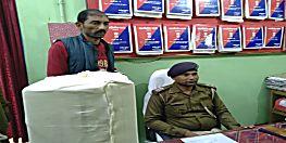 नवादा पुलिस की कार्रवाई, 10 किलो गांजा के साथ तस्कर गिरफ्तार