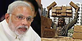 जानिए किसे और कैसे मिलेगी गरीब कामगारों को 3000 रु की मंथली पेंशन...