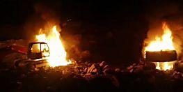 बिहार के नक्सलियों का झारखंड में तांडव, लेवी नहीं मिलने पर 4 पोकलेन मशीन और 1 जीप को जलाया
