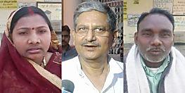ललन सिंह की पंडारक में  होने वाली सभा को लेकर मुखिया मीरा देवी ने झोंकी ताकत, धानुक समाज को गोलबंद करने की कोशिश