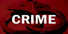 प्रॉपर्टी के लिए बेटे ने ही की थी रिटायर्ड सिविल सर्जन पिता की हत्या, पटना पुलिस ने किया खुलासा