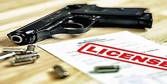 बिहार के लाईसेंसी हथियारों के लाईसेंस की होगी जांच, तीन महीनों के भीतर सभी डीएम को करना है सत्यापन