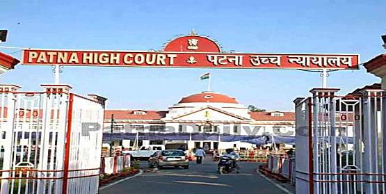 पटना-गया रोड की खराब हालत पर हाईकोर्ट सख्त, सरकार को 10 दिसम्बर तक जवाब देने का दिया निर्देश