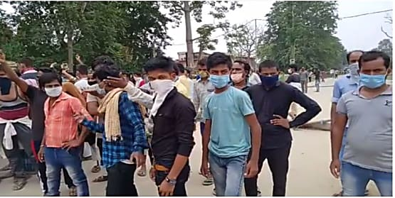 क्वारेंटाइन सेंटर पर प्रवासी मजदूरों ने किया जमकर हंगामा, प्रशासन की टीम पर किया पथराव, बीडीओ जख्मी