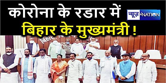 विप सभापति अवधेश नारायण सिंह के कोरोना पॉजिटिव होने के बाद खतरा बढ़ा, 1जुलाई को CM नीतीश और विधानसभा अध्यक्ष विजय चौधरी थे अगल-बगल