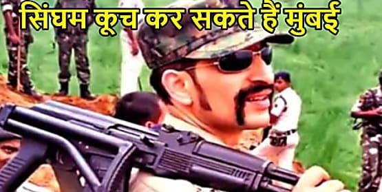 मुंबई पुलिस की घटिया हरकतों का मुंह तोड़ जवाब देने की तैयारी, DIG मनु महाराज दल बल के साथ कूच कर सकते हैं मुंबई