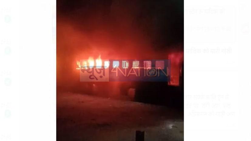 अभी अभी : बिहार संपर्क क्रांति एक्सप्रेस ट्रेन की AC बोगी में लगी आग...