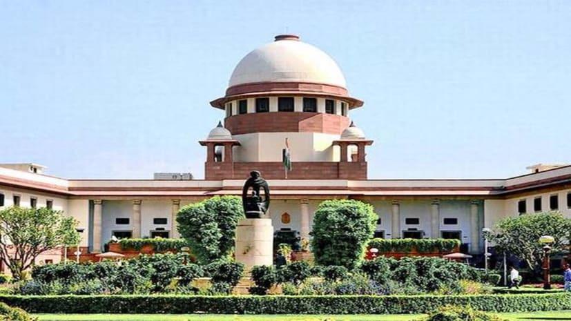 बिहार के MP, MLA के खिलाफ लंबित आपराधिक मामले के लिए गठित होगा विशेष अदालत: सुप्रीम कोर्ट