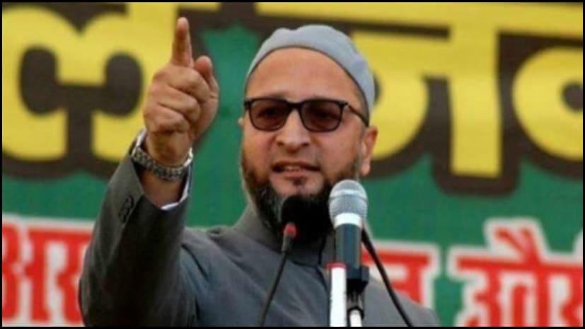 औवेसी की पार्टी भी बिहार में लड़ेगी चुनाव, किशनगंज में अख्तारुल इमाम होंगे उम्मीदवार