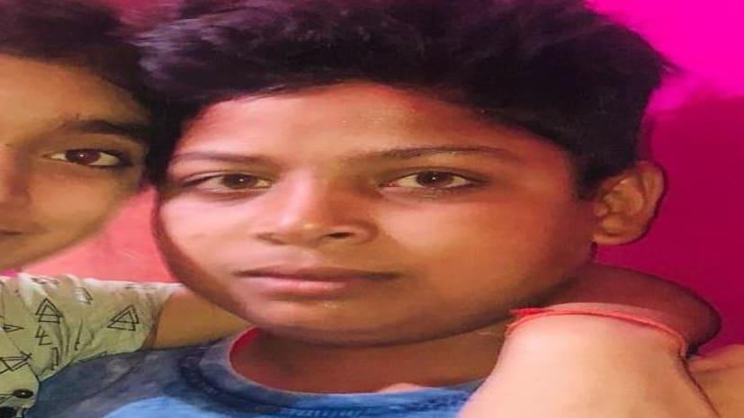 पूर्व JDU नेता के पुत्र की निर्मम हत्या, अपहरण कर 50 लाख की मांगी गई थी फिरौती