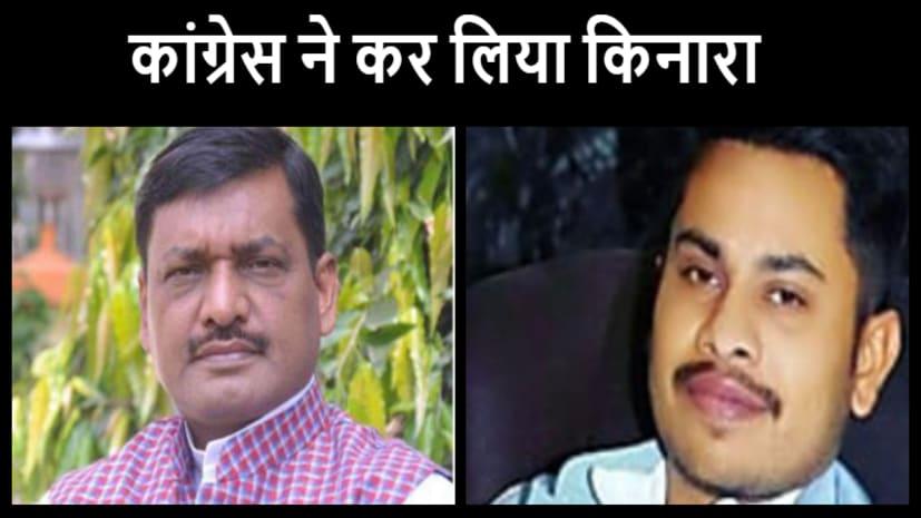 अखिलेश सिंह के बेटे आकाश को RLSP से टिकट पर कांग्रेस ने किया किनारा, कहा- रालोसपा देगी जवाब