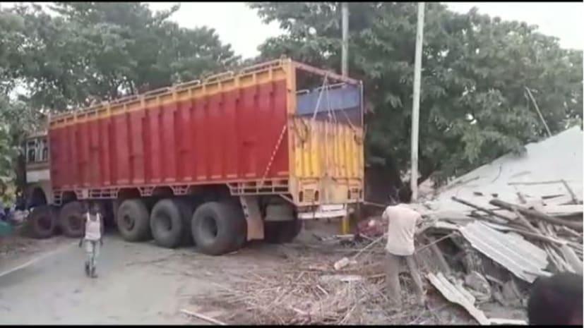 बेगूसराय में अनियंत्रित ट्रक ने मवेशी को कुचला, दो व्यक्ति गंभीर रूप से घायल
