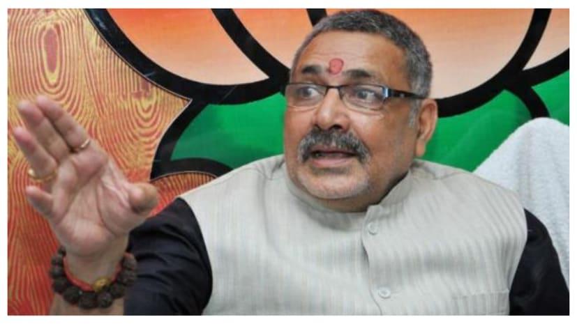 गिरिराज सिंह ने सीताराम येचुरी को चेताया,कहा-मुस्लिम वोट के लिए हिंदुओं को गाली मत दें...