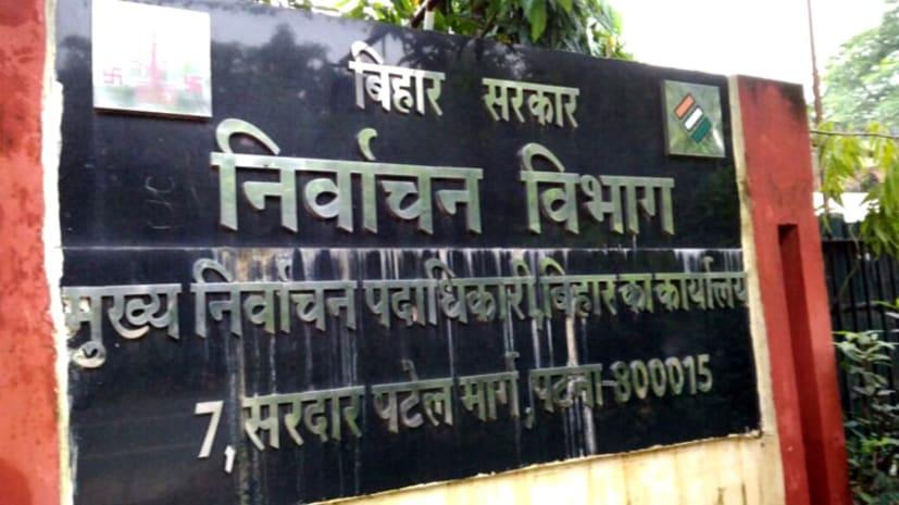 पांचवे चरण वाले संसदीय क्षेत्रों में कुल 82 प्रत्याशी लड़ेंगे चुनाव, 6 महिला प्रत्याशी भी शामिल