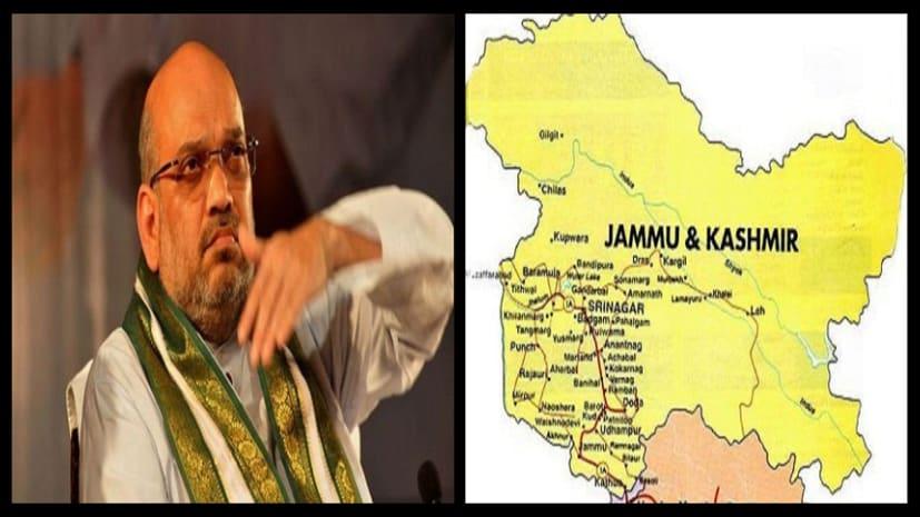 गृह मंत्री का पदभार ग्रहण करते ही एक्शन में शाह, कश्मीर मुद्दे पर विशेष नजर