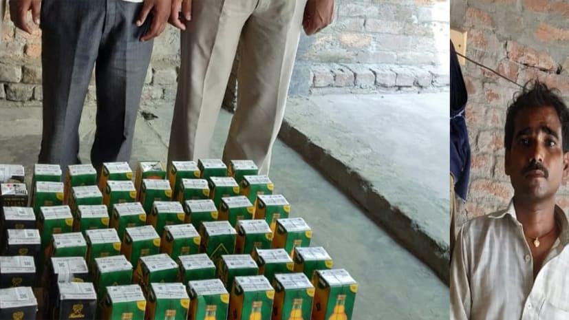 60 बोतल शराब के साथ तस्कर गिरफ्तार, आबकारी एक्ट के तहत मुकदमा दर्ज