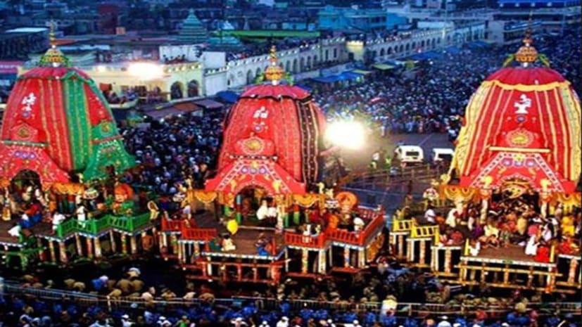 भगवान जगन्नाथ रथ यात्रा : आज मौसी के घर जाने के लिए निकलेंगे भगवान जगन्नाथ, शाम 4 बजे से शुरु होगी यात्रा, सुरक्षा के पुख्ता इंतजाम