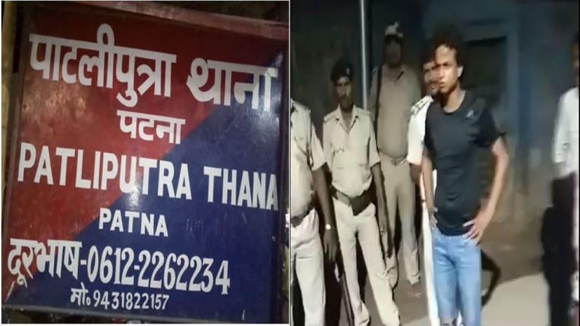 बड़ी खबर : पटना में थाने से महज चंद कदम की दूरी पर अंधाधुंध फायरिंग, मौके पर पहुंची पुलिस पर पथराव