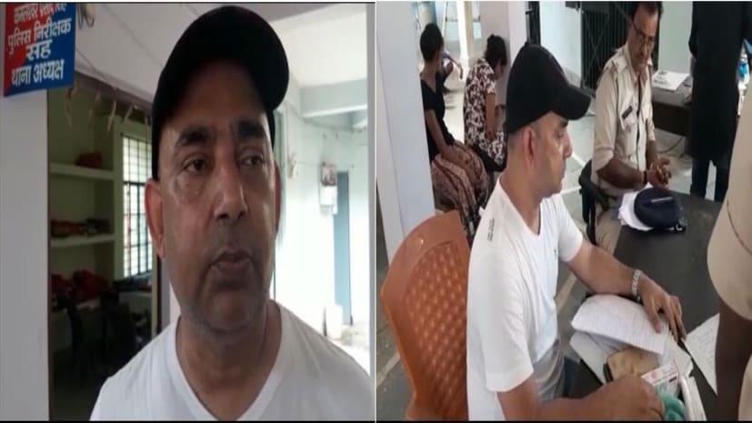 पटना पुलिस का अभियुक्त SSP को देता है सूचना और पुलिस की मदद से ही करता है छापेमारी। शर्म करो पटना पुलिस!