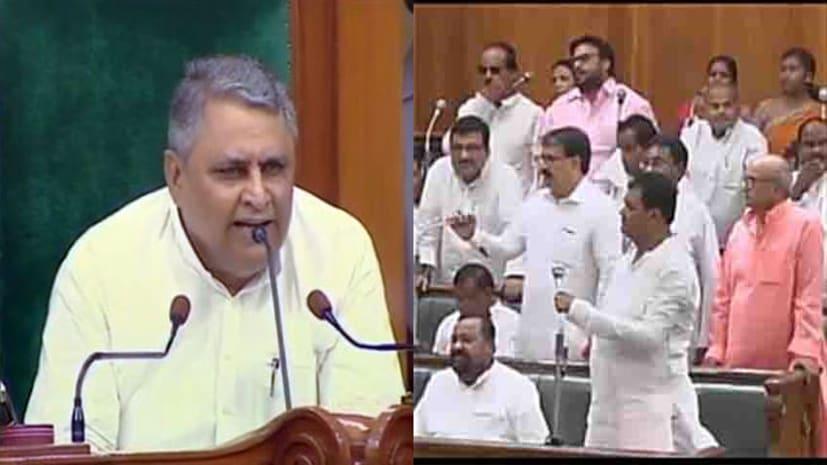 बिहार विधानसभा में विपक्ष का हंगामा, सदन की कार्यवाही 2 बजे तक के लिए स्थगित