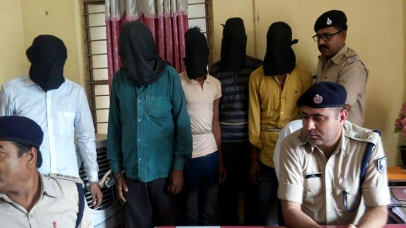पुलिस ने खैनी लुटने वाले गिरोह का किया पर्दाफाश, चार लाख की खैनी के साथ पांच गिरफ्तार