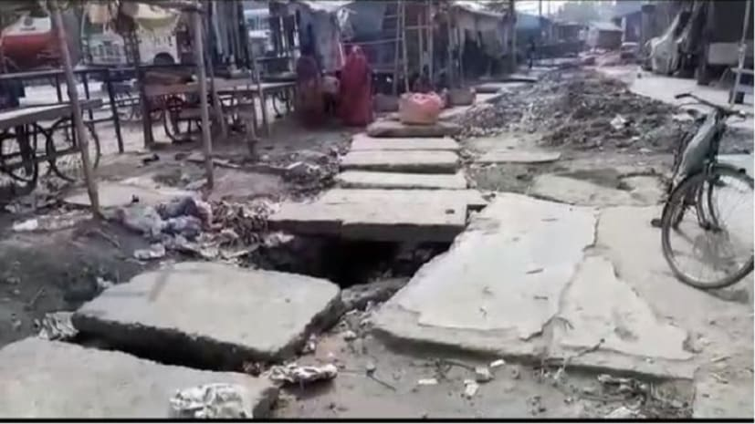 मॉनसून आने के बाद भी नहीं चेता बेगूसराय नगर निगम, सड़क के बीचों-बीच टूटे हैं नालों के ढक्कन
