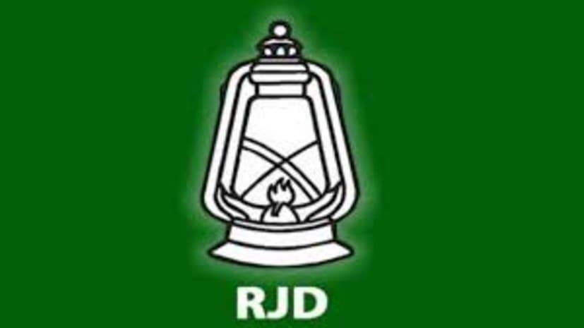 राजद का स्थापना दिवस कल, राबड़ी करेंगी समारोह का उद्घाटन