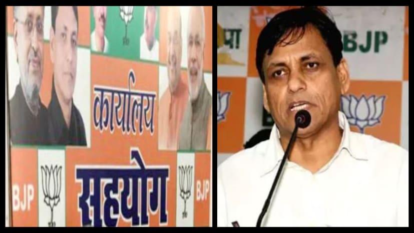 बीजेपी कोटे के मंत्रियों का असहयोग ! तभी तो लोकसभा चुनाव के बाद भी नहीं शुरू हो सका बिहार भाजपा का 'सहयोग'