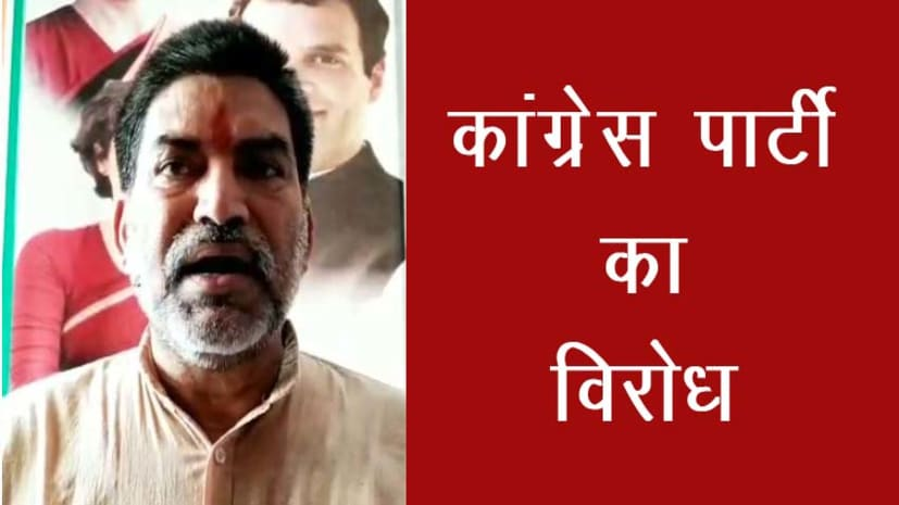 अमरनाथ यात्रा बंद होने का कांग्रेस पार्टी ने किया विरोध, कहा हिन्दुओं की आस्था को लगा धक्का