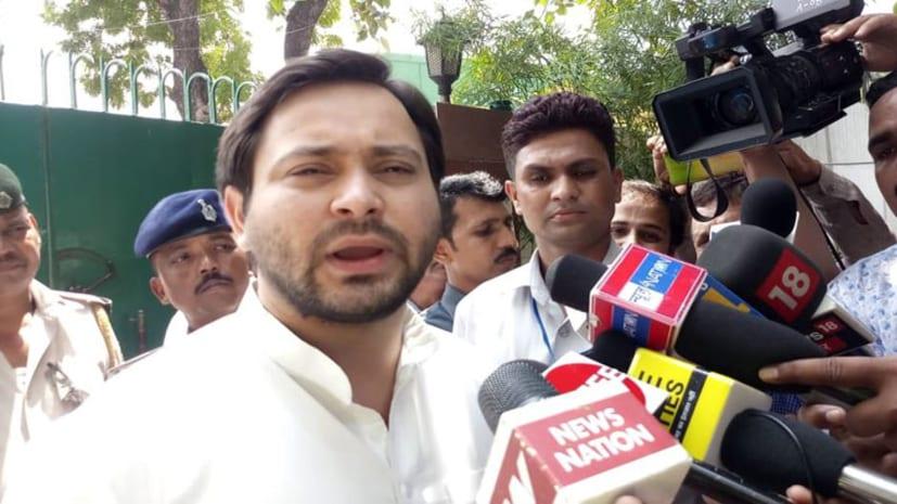 तेजस्वी यादव ने केन्द्रीय गृह मंत्री पर लगाया बड़ा आरोप, कहा-अमित शाह ने सीबीआई को बना दिया है बीजेपी का प्रकोष्ठ
