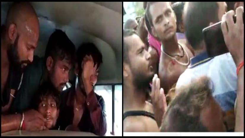 छपरा में भीड़ ने फिर हाथ में लिया कानून, बच्चा चोरी के शक में टेंपो सवार 5 युवकों की जमकर पिटाई