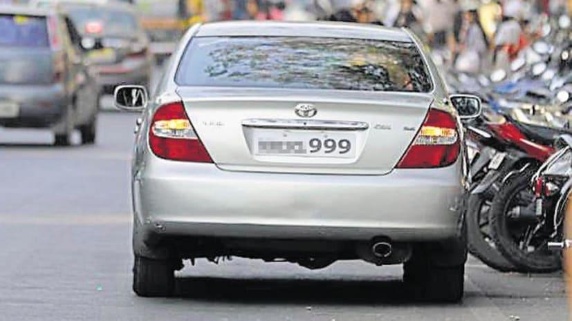 गाड़ियों के वीआईपी नंबर के लिए ऑक्शन 7 सितंबर से , 0001 नंबर के लिए एक लाख से शुरू होगी बोली .... किसी भी जिले से निबंधन कराने की छूट