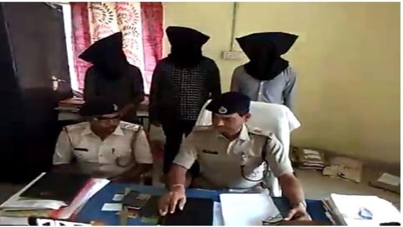 सासाराम पुलिस को मिली सफलता, 3 शातिर लुटेरा गिरफ्तार, हथियार बरामद