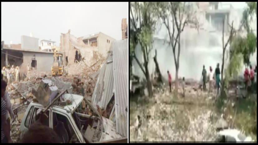 पंजाब की पटाखा फैक्ट्री में तेज धमाका, 19 मरे, कई इमारत तबाह