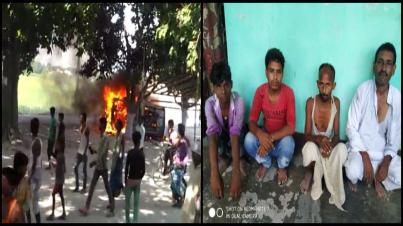 मुजफ्फरपुर में अफवाह की आग,  बच्चा चोरी के आरोप में चार युवकों की पिटाई, भीड़ ने मैजिक को फूंका